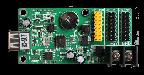 BX-5UT_3